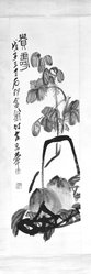 Qi Baishi (Chinese, 1864-1957). Peaches in a Basket, 1948. Hanging scroll, ink and color on paper, Overall: 76 x 17 5/8 in. (193 x 44.8 cm). Brooklyn Museum, Gift of Mr. and Mrs. Arthur Weisenberger and J. Aron Charitable Foundation, 77.96. © artist or artist's estate
