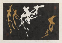 Haku Maki (Japanese, 1924-2000). Remembrance - E, ca. 1960. Woodblock print in 3 colors on white laid paper, Image: 10 3/4 x 16 1/4 in. (27.3 x 41.3 cm). Brooklyn Museum, Gift of Edythe Polster, 79.13.3. © artist or artist's estate