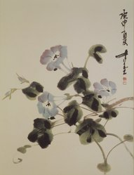 Sangyul Park (born 1923). Screen of Flowers, 1980. Ink and color on paper, overall each panel:  48 3/4 x 19 1/4 in.  (123.8 x 48.9 cm). Brooklyn Museum, Gift of Harold Glasser, 82.176. © artist or artist's estate