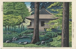 Asano (Japanese). Early Summer in Sanzen-in, Kyoto, 1931. Woodblock print, 10 7/8 x 15 3/4 in. (27.6 x 40 cm). Brooklyn Museum, Gift of Mr. and Mrs. Peter P. Pessutti, 82.186.6. © artist or artist's estate