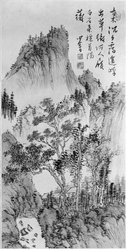 Pu Ru (Chinese, 1896-1963). Landscape, ca. 1950. Hanging scroll painting, 25 1/2 x 12 7/8 in. (64.8 x 32.7 cm). Brooklyn Museum, Gift of Dale Jenkins, 84.192.4. © artist or artist's estate