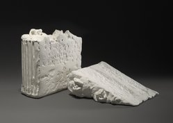 Claes Oldenburg (American, born Sweden 1929). Wedding Souvenir, 1966. Plaster of Paris, spray paint, 5 7/8 x 6 1/2 x 2 3/8 in. (14.9 x 16.5 x 6.0 cm). Brooklyn Museum, Gift of James Elliott, 84.294.1. © artist or artist's estate