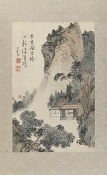 Pu Ru (Chinese, 1896-1963). Landscape, ca. 1950. Ink and color on paper, Image: 10 1/4 x 6 1/2 in. (26 x 16.5 cm). Brooklyn Museum, Gift of Dr. and Mrs. John P. Lyden, 86.271.9. © artist or artist's estate