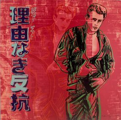 "Andy Warhol (American, 1928-1987). ""Rebel Without a Cause"" James Dean, 1985. Screenprint on board, sheet: 38 x 38 in. (96.5 x 96.5 cm). Brooklyn Museum, Robert A. Levinson Fund, 86.63. © artist or artist's estate"