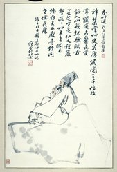 Fan Zeng (Chinese, born 1938). Addict of Herbs, 1978. Framed hanging scroll, Ink and color on paper, Frame: 33 5/16 x 54 1/2 in. (84.6 x 138.4 cm). Brooklyn Museum, Gift of Alastair Bradley Martin, 88.91.1. © artist or artist's estate