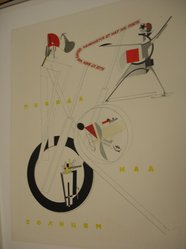 El Lissitzky (Russian, 1890-1941). Part of the Show Machinery (Teil der Schaumaschinerie), 1923. Lithograph on heavy wove paper, 17 15/16 x 14 in. (45.5 x 35.5 cm). Brooklyn Museum, By exchange, 50.191.1. © artist or artist's estate