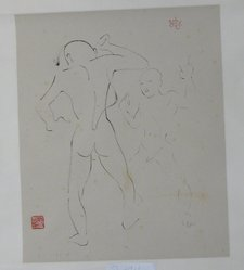 Isamu Noguchi (American, 1904-1988). Two Figures, 1930. Chinese brush and ink on heavy paper, drawing: 21 7/8 x 18 1/16 in. (55.6 x 45.9 cm). Brooklyn Museum, Gift of Mrs. Paul Nitze, 51.24.1. © artist or artist's estate