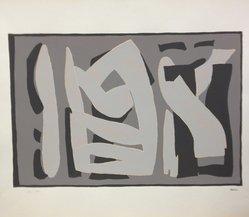 Mario Radice. Arte Astratta, 1955. Serigraph on paper, sheet: 19 1/4 x 25 1/4 in. (48.9 x 64.1 cm). Brooklyn Museum, Carll H. de Silver Fund, 57.192.12. © artist or artist's estate