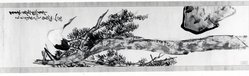 Wang Chen. Crane, Pine Tree and Rock, 1929. Ink and color on paper, exclusive  of mounting: 54 x 13 1/4 in. (137.2 x 33.7 cm). Brooklyn Museum, Gift of Dr. and Mrs. John P. Lyden, 84.196.20. © artist or artist's estate