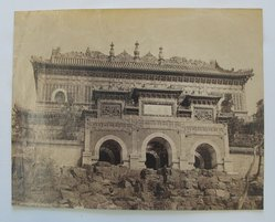 Frith. Emperor's Palace in Peking, late 19th-early 20th century. Albumen silver photograph, 6 7/16 x 8 1/8 in. (16.4 x 20.7 cm). Brooklyn Museum, Gift of Matthew Dontzin, 86.256.33