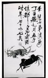 Qi Baishi (Chinese, 1864-1957). Two Crabs, 1937. Ink on paper, 27 1/4 x 13 1/2 in.  (69.2 x 34.3 cm). Brooklyn Museum, Brooklyn Museum Collection, X651.5. © artist or artist's estate