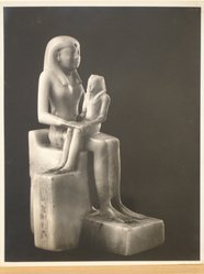 Herman de Wetter (American, born Estonia, 1880-1950). Egyptian Alabaster, n.d. Gelatin silver photograph, 13 7/8 x 11 in. (35.2 x 27.9 cm). Brooklyn Museum, Brooklyn Museum Collection, X894.103. © artist or artist's estate